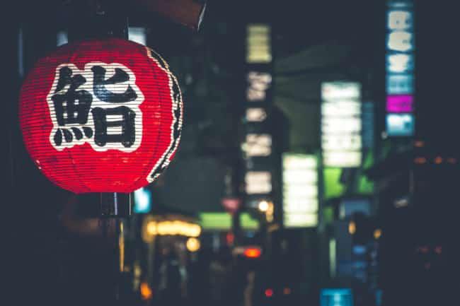 Trasferirsi e Lavorare in Giappone